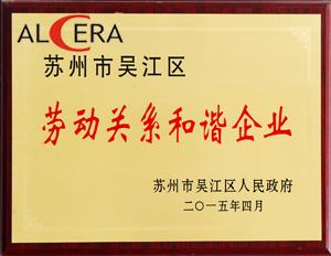 Harmonious enterprise qualification