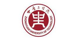 Zhongyuan Institute of Technology