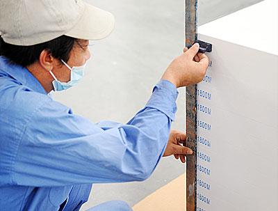ALCERA Product measurement application